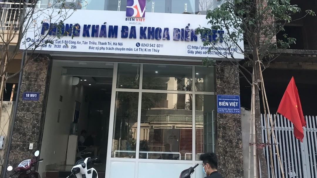 Thông báo việc tiếp nhận khách hàng đăng ký nhận thuốc PrEP tại PKĐK Biển Việt